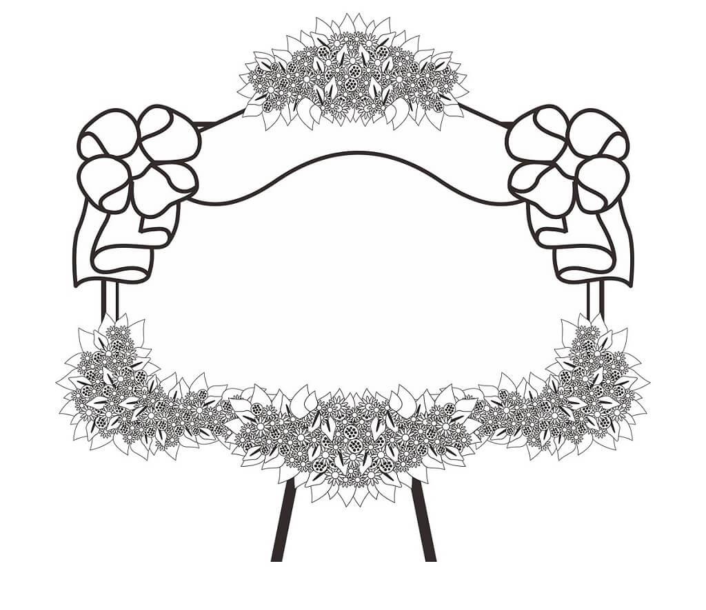 (SBY) Papan Bunga Duka Cita Banner 2.5 Meter, Bunga 4 Titik (3 Bawah & 1 Atas) + Pita Sterofoam