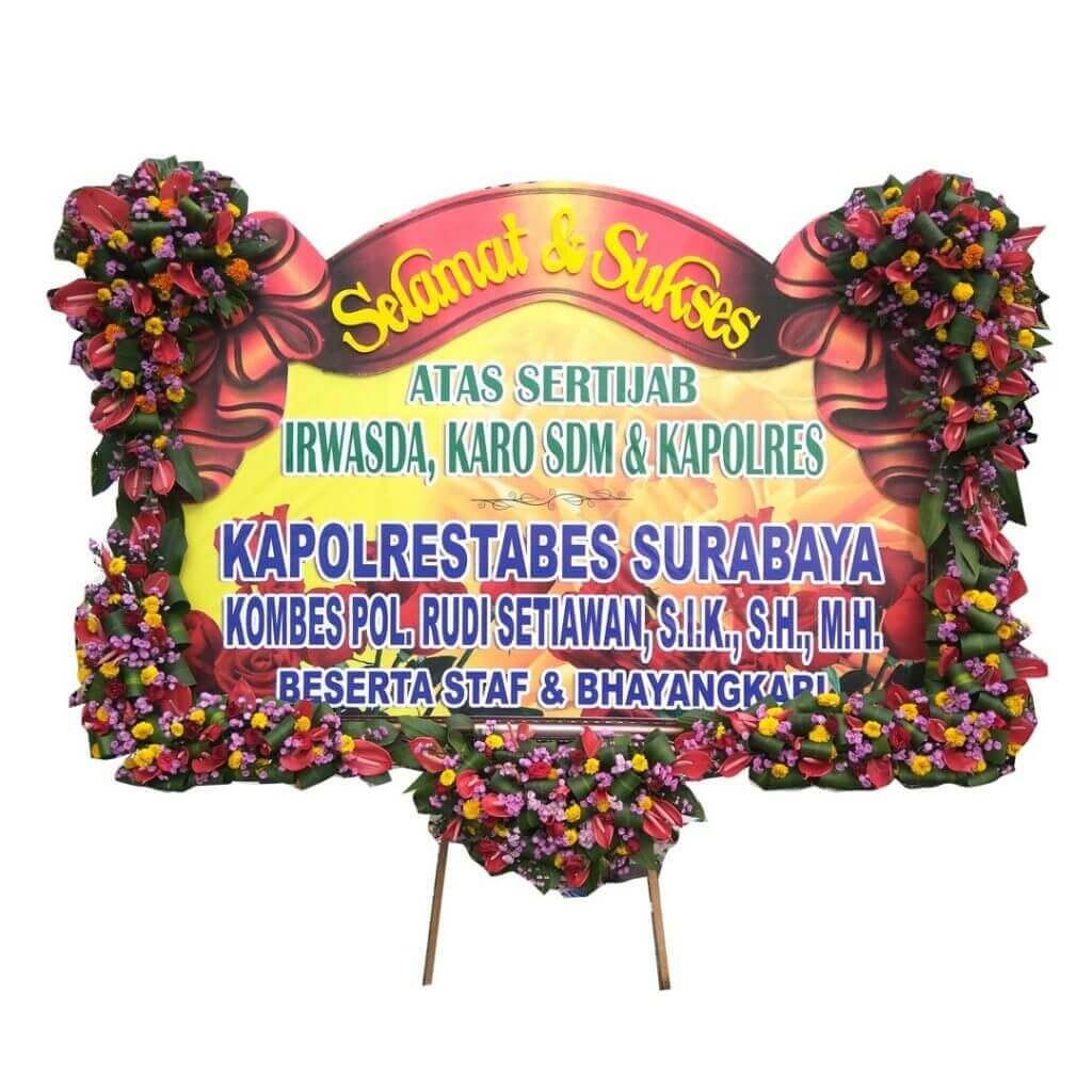 Flowerboard Congratulation Banner 2.5 Meter U Shape Flowers With Ribbon