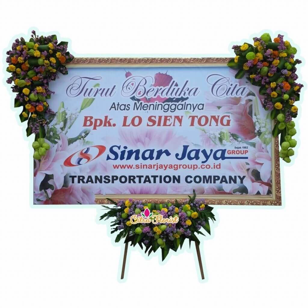 Flowerboard Condolence Banner 2.5 Meter 3 Spots Flowers