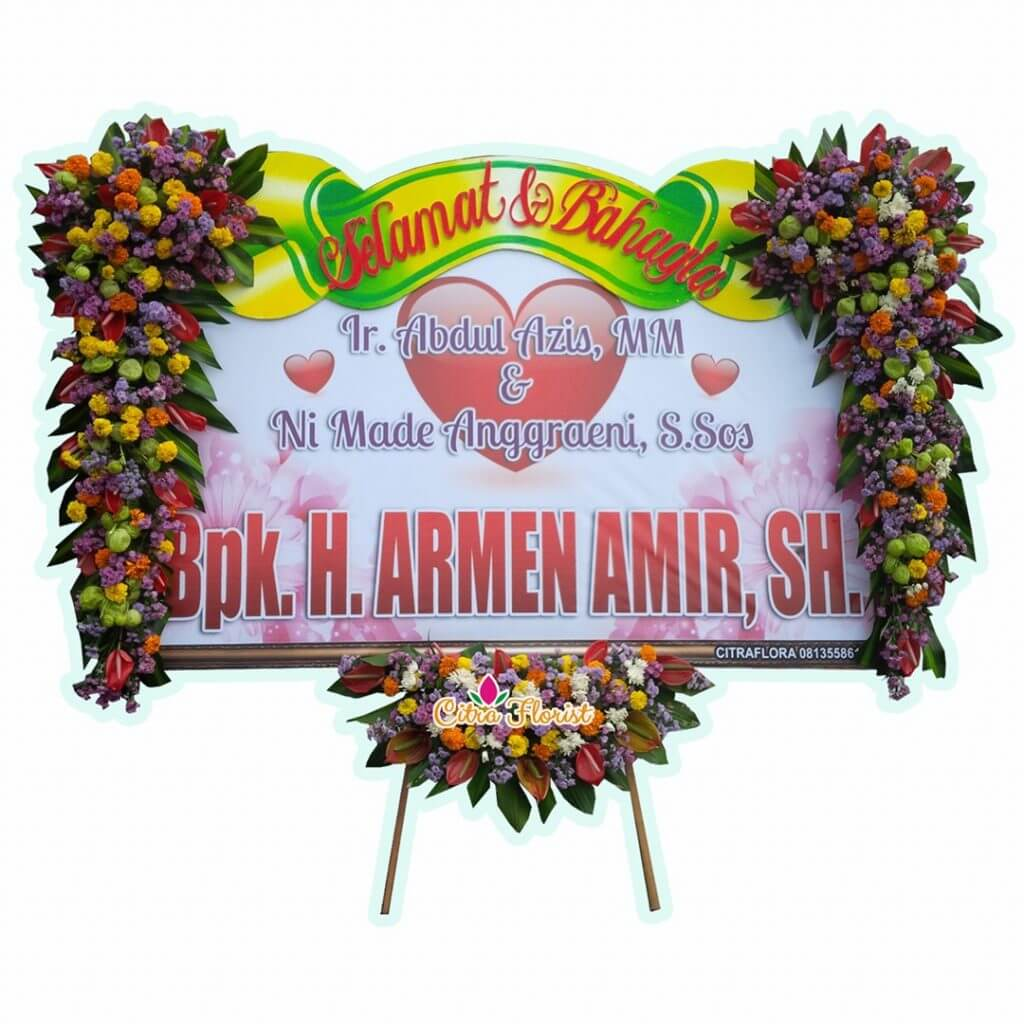 Flowerboard Congratulation Banner 2.5 Meter 2 Long Ears and Bottom Part with Sterofoam Ribbon