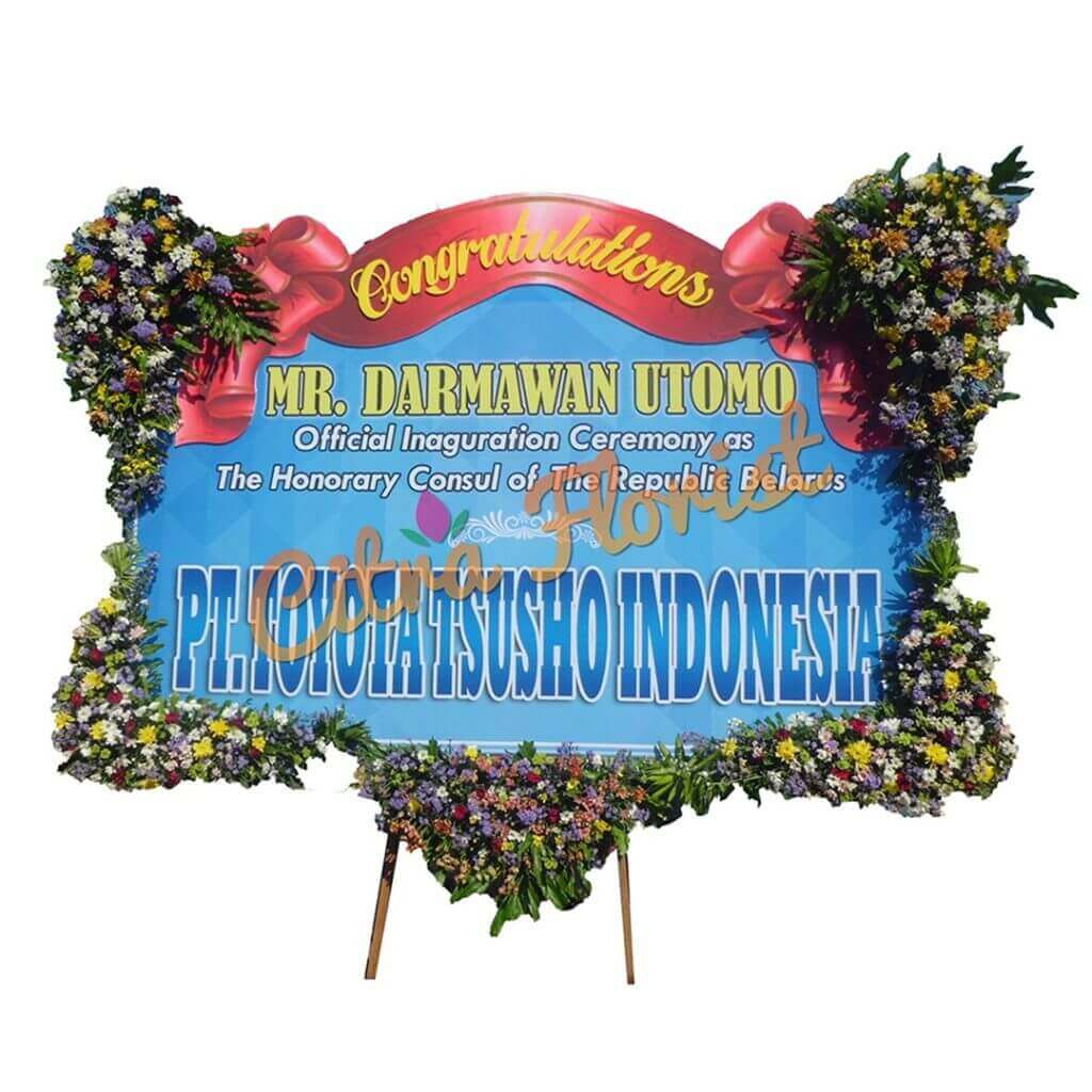 Flowerboard Congratulation Banner 3 Meter Stars Flowers