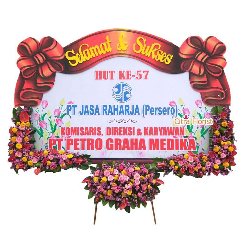 Flowerboard Congratulation Banner 2.5 Meter Bread and Sterofoam Ribbon