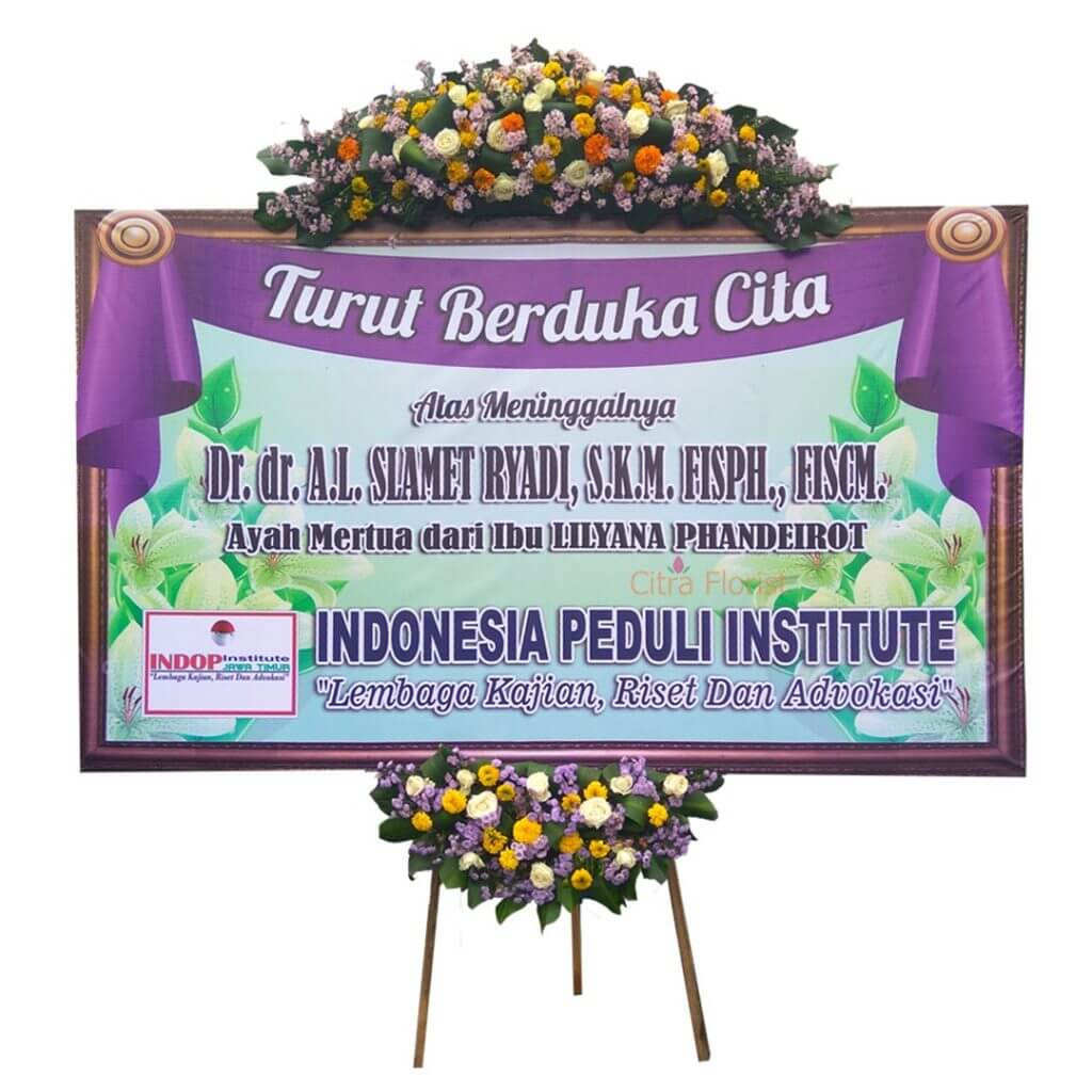 Flowerboard Condolence Banner 2.5 Meter Crown and Bottom Part