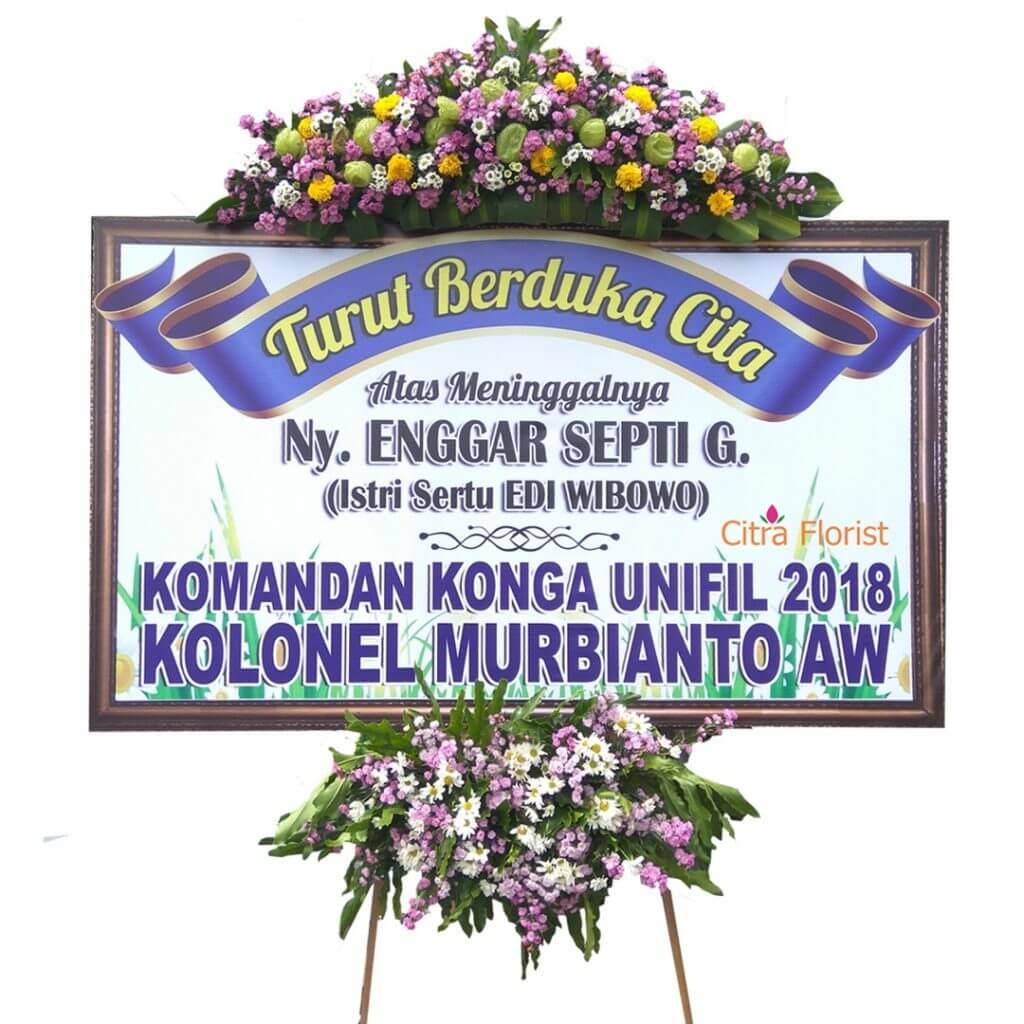 Flowerboard Condolence Banner 2 Meter Crown and Bottom Part