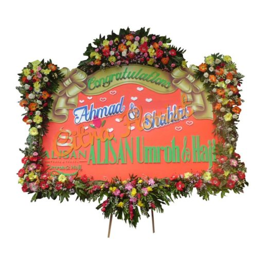 bunga papan sterofoam wedding letter u citra florist 3 JUTA 3x3 m