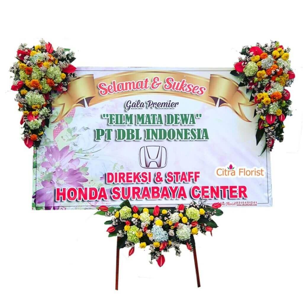 Flowerboard Congratulation Banner 2.5 Meter 3 Spots Flowers