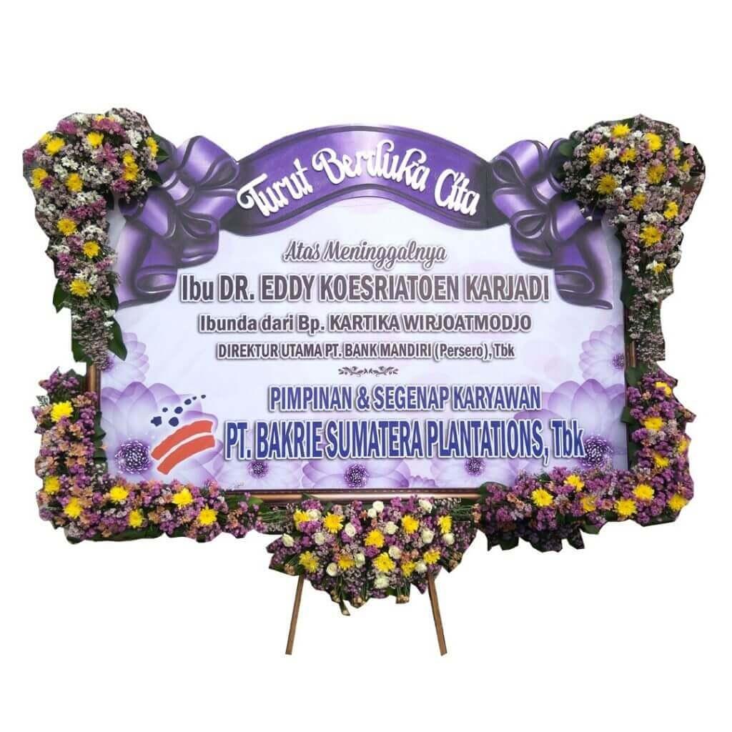 Flowerboard Condolence Banner 2.5 Meter U Shape Flowers With Ribbon