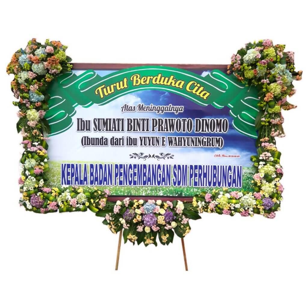 Flowerboard Condolence Banner 2.5 Meter U Shape Flowers